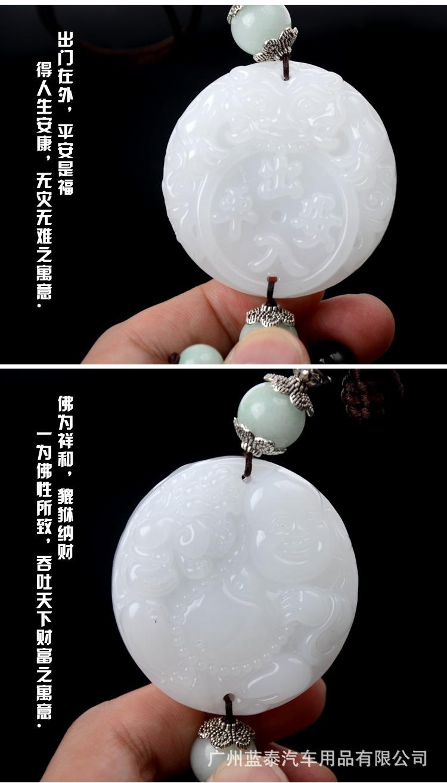 时尚玉石珠宝首饰图片玉石饰品-第2张图片-翡翠网